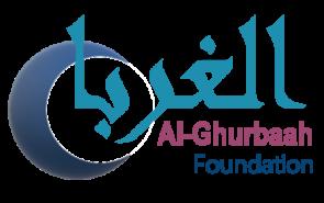 Al-Ghurbaah Foundation